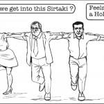 """""""Tsipras's Dance"""" – Codhead 077"""
