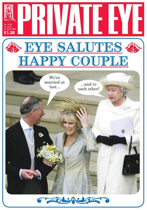 EYE_Royals